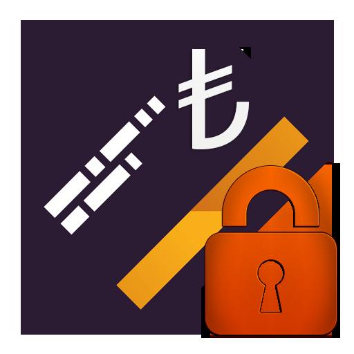 Güvenli Kredi Yükleme